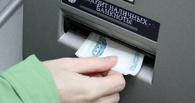 Российский банк профинансирует малый бизнес через краудфандинговую площадку