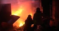 В Омске горели гаражи в «Полете-8»
