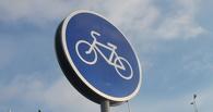 Ответ на «позорище»: велодорожку в центре Омска решили исправить