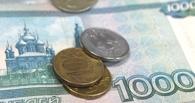 В Омске учителям и транспортникам задолжали 2,4 млн рублей зарплаты