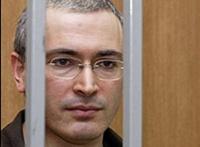 Госдума может амнистировать Ходорковского и других бизнесменов-уголовников