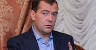 Медведев отправил губернаторов в аптеку проверять цены на лекарства