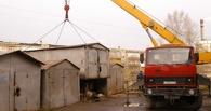 С участка возле омской школы снесли самовольно поставленные гаражи