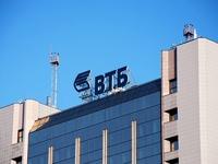 ВТБ сократит зарплаты своим сотрудникам