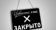 Омское кафе «Трубадур» могут закрыть из-за нарушений законов