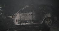 В центре Омска ночью сгорели два автомобиля BMW X5