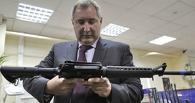 Промахнулся. Дмитрий Рогозин случайно прострелил себе ногу в тире