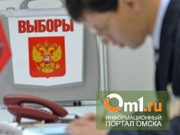 Новые выборы президента ООСП решили провести в пивном ресторане