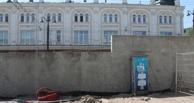 «Берлинскую стену», огорчившую блогера Федорова, оставят в центре Омска