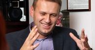 Алексей Навальный будет участвовать в президентских выборах в 2018 году. Видео