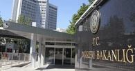 Турция призвала Россию немедленно отменить санкции