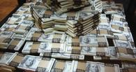 Отнять и поделить: 18% россиян считают, что в стране не должно быть миллионеров