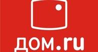 «Дом.ru» увеличил долю рынка