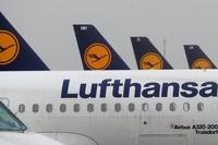 Lufthansa отменила сегодня три рейса в Россию