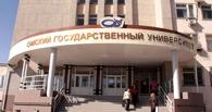 Тотальный игнор: выборы декана юрфака ОмГУ не состоялись