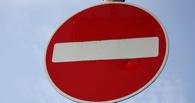 В Омске запретили парковку у Выставочного сквера на улице Победы