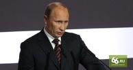 Владимир Путин призвал фракции Госдумы провести выборы честно и открыто