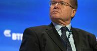 Ниже некуда: глава Минэкономразвития разглядел «дно» российской экономики