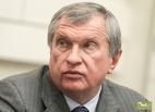 Миллионные премии и надбавки: «Роснефть» раскрыла доходы Игоря Сечина
