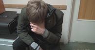 В Омске задержали пятерых молодых наркодилеров из Казахстана - ФОТО