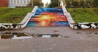 В Омске на лестнице в парке «Зеленый остров» появилась картина