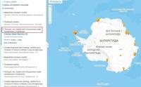 2ГИС нарисовал схему метро Антарктиды