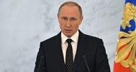 1 декабря Путин прочтет ежегодное Послание Федеральному собранию