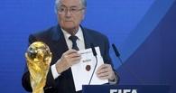 План «Б»: FIFA может перенести ЧМ-2018 из России в Катар