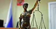 Омичке, которая подожгла свою мать, грозит 9 лет тюрьмы