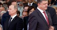 Порошенко угрожает Путину, что расскажет всему миру о российских солдатах в Донбассе