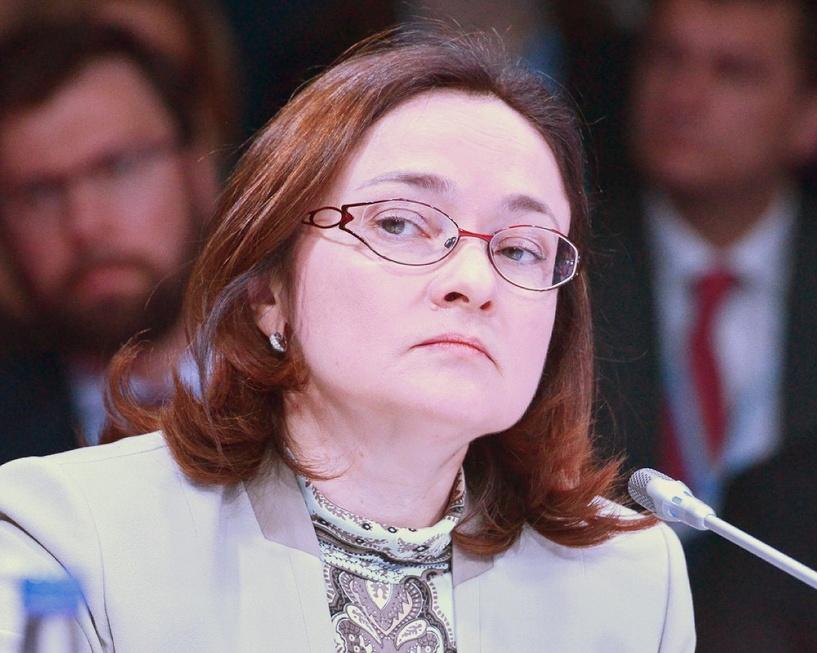 «Шоковая терапия сработала»: Эльвиру Набиуллину назвали лучшим в мире главой Центробанка