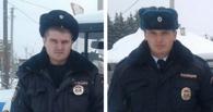 В Омской области двое полицейских потушили пожар