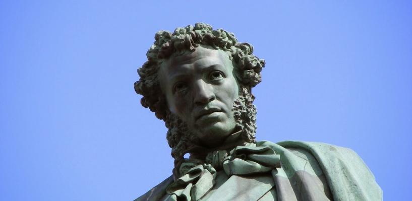 217-летний Пушкин. Тест: угадайте классика с полуслова