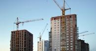Омские дольщики микрорайона «Академический» дождутся окончания строительства