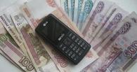 Омич снял со счета приятеля 54 тысячи рублей с помощью SIM-карты