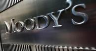 «Интенсивного шока в экономике не будет»: Moody's изменило прогноз по гособлигациям России