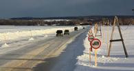 В Омской области открыли все девять ледовых переправ