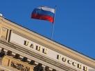 Банкам откроют доступ к информации о доходах россиян в 2015 году