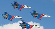 Под Москвой разбился пилот «Русских Витязей», летавший над Омском