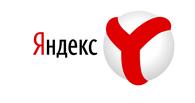 Безопасный Wi-Fi, проверка файлов и блокировка рекламы. «Яндекс» представил новую технологию защиты Protect
