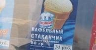 Омичка увидела на мороженом политическую пропаганду