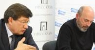 Мэрия Омска потратит на прессу 9 миллионов