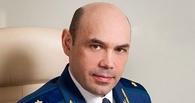 Омич Камшилов вместо Поклонской станет главным прокурором Крыма