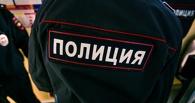 В центре Омска оцепили улицу из-за угрозы взрыва