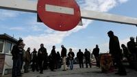 Греки вышли на первую в этом году всеобщую забастовку