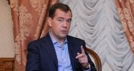 Дмитрий Медведев: «Курс рубля резко упал, но ситуация в экономике стабильная»