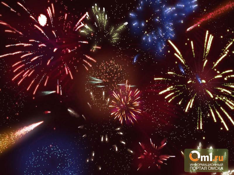 В День города Омск примет делегатов из 30 стран мира