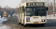 В Омске с 1 апреля проезд в общественном транспорте подорожает до 22 рублей