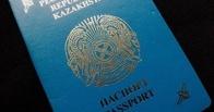 Из Омска выдворили безработную гражданку Казахстана