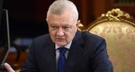 Четвертый пошел: губернатор Рязанской области написал заявление о досрочной отставке
